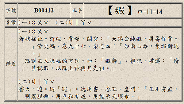 2016-12-03 (1).png