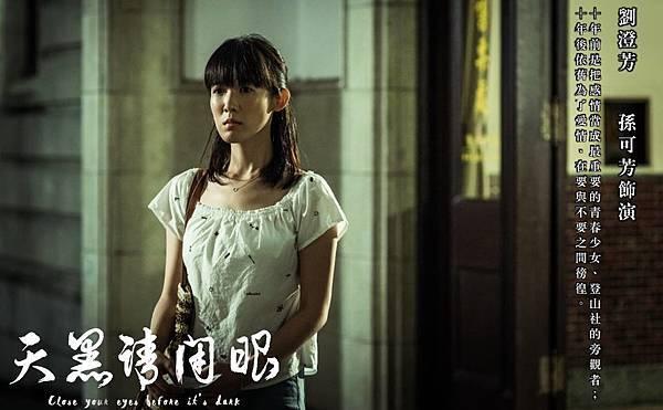 劉澄芳-1.jpg