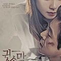 2인_포스터_클로즈업-최종_홍보용.jpg
