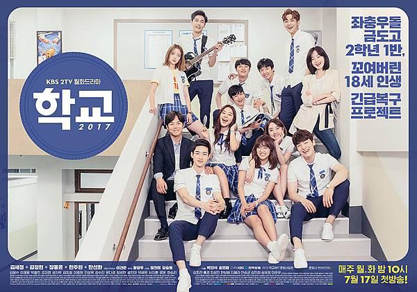 poster1_1024_1.jpg
