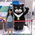 selfiecamera_2017-08-26-20-55-56-660.jpg