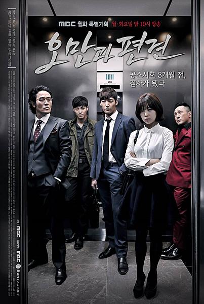 《傲慢與偏見》海報-4