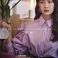 金貞慧/李枖原 飾