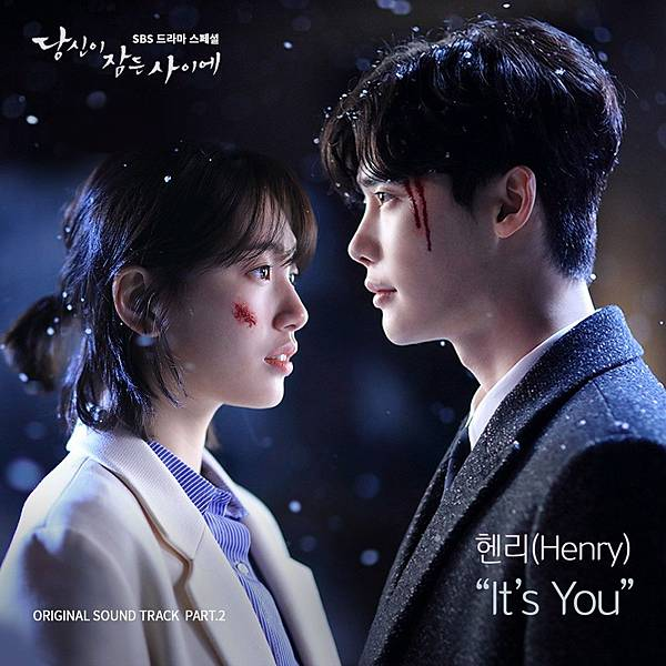 OST2:Henry - It%5Cs You