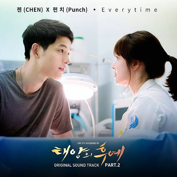 OST2:Chen%26;Punch - Everytime.jpg