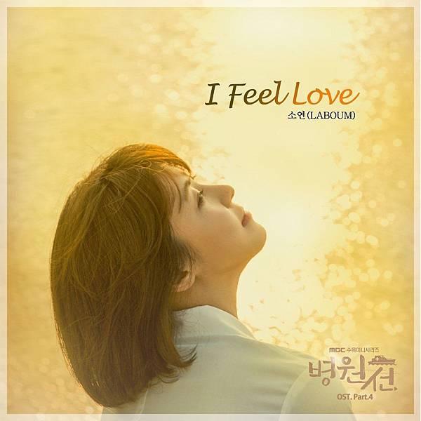 OST.4:昭娟 - I Feel Love.jpg