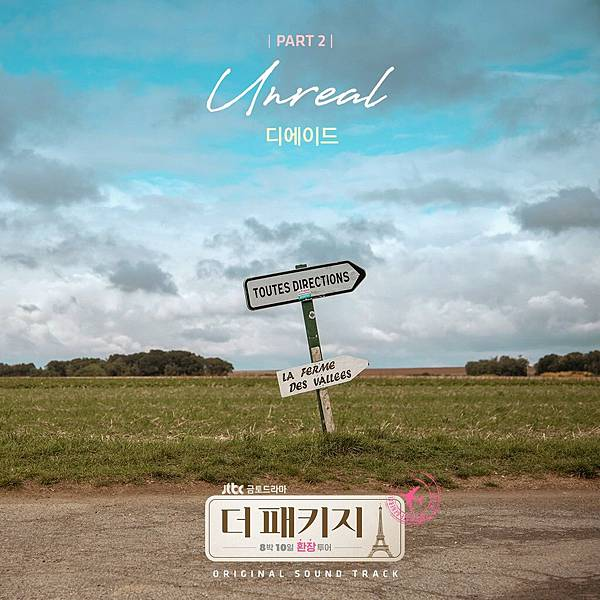 OST.2:The Ade - Unreal.jpg
