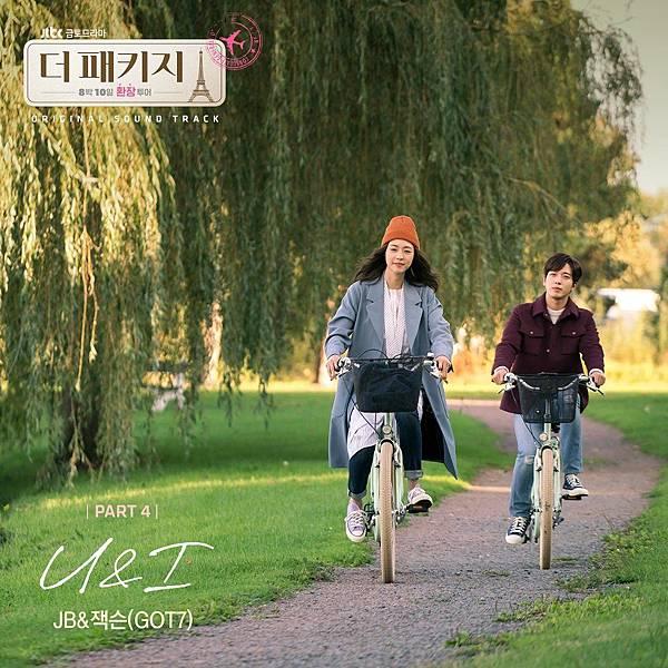 OST.4: JB %26; Jackson(GOT7)- U %26; I.jpg