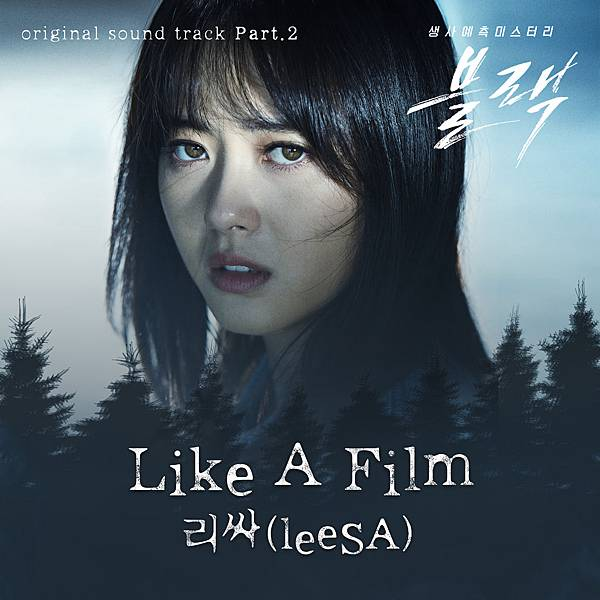 OST.2: leeSA – Like A Film.jpg