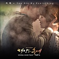 OST.4:Gummy - You Are My Everything.jpg