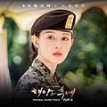 OST.8:SG WANNABE - By My Side.jpg