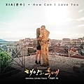 OST.10:俊秀 - How Can I Love You.jpg