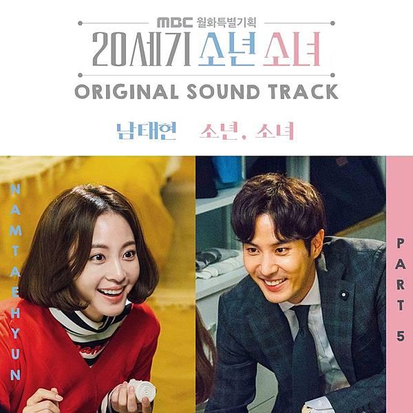 OST.5:南太鉉 - 少男,少女.jpg
