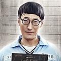 明教授/鄭載成 飾