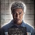 KAIST/朴浩山 飾