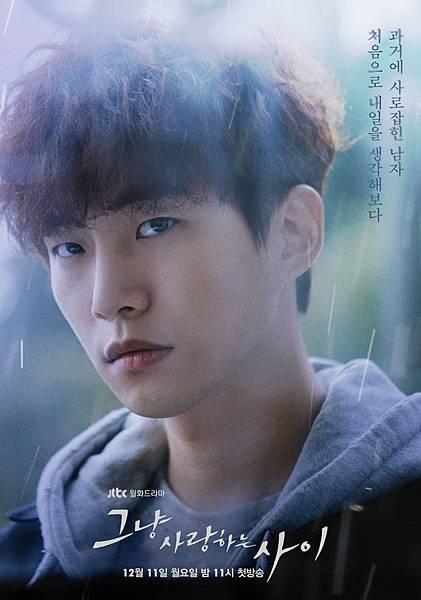 李康斗/李俊昊(2PM成員) 飾