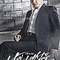 吳九卓/金相中 飾
