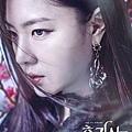 Sharon/徐智慧 飾