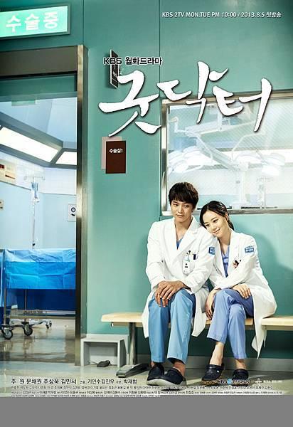 《Good Doctor善良醫生》海報-1