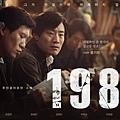 尹記者/李熙俊 飾.jpg