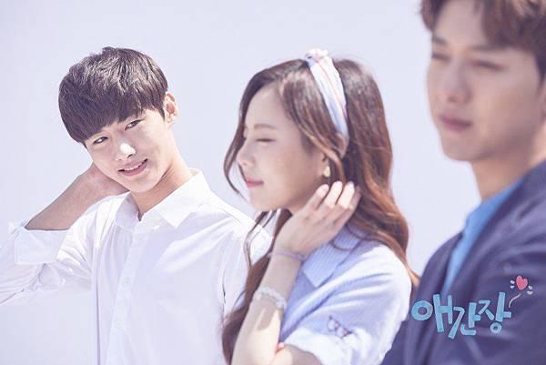 小姜信宇/徐志焄 飾