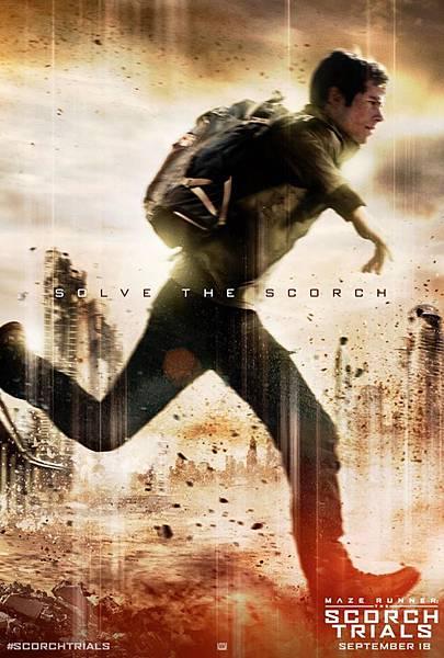 《移動迷宮:焦土試煉》