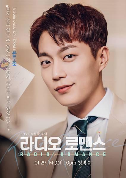 池志浩/尹斗俊(Highlight成員) 飾