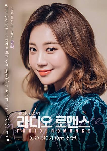 陳泰梨/Yura(Girl%5Cs Day成員) 飾