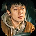 薛岳/孫錫久 飾.png