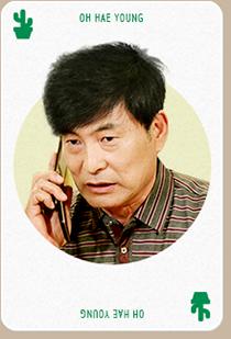 吳京秀/李漢偉 飾.png