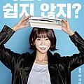 姜書珍/高媛熙 飾-3.jpg