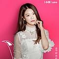閔秀雅/李珠雨 飾-2