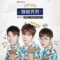 OST.2:曺炯雨 - Wild Dream.jpg