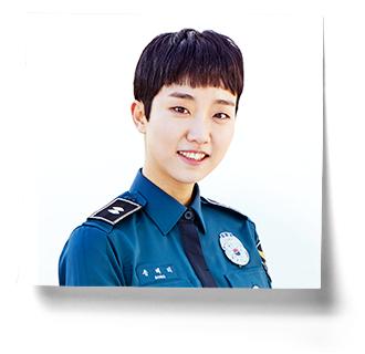 2組 宋慧日 巡警/李珠榮(이주영) 飾