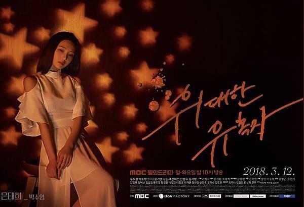 殷泰熙/Joy(Red Velvet成員) 飾.png