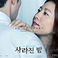 尹雪熙/金喜愛 飾.jpg