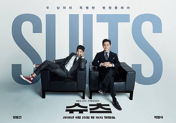 《Suits》海報-2.jpg