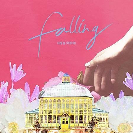OST.5:李昌燮 - Falling.jpg