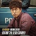 李雍基/吳代煥 飾