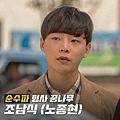 趙南植/盧宗賢 飾