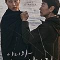 《過來抱抱我》海報-4.jpg