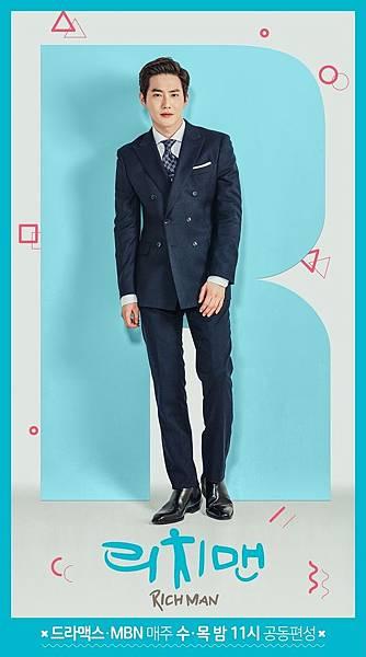 《Rich Man》海報-3.jpg