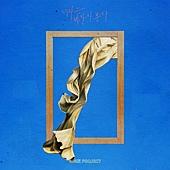 OST.4:406 Project - 吹起叫做你的風.jpg