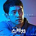 姜東秀/Rain 飾.jpg