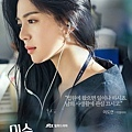 李多妍/李伊利雅 飾
