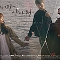 《過來抱抱我》海報-5.jpg