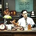 黃文邦/黃鐙輝 飾.jpg