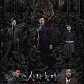 《與神同行:最終審判》原版海報-3.jpg