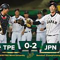 2018世大棒複賽 中華VS日本