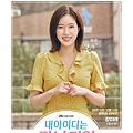 《我的ID是江南美人》海報 姜美來/林秀香 飾.jpg